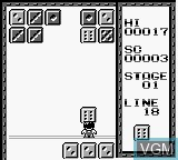 In-game screen of the game Palamedes on Nintendo Game Boy
