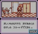 In-game screen of the game Purikura Pocket - Fukanzen Joshikousei Manual on Nintendo Game Boy