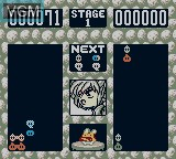 In-game screen of the game Puyo Puyo on Nintendo Game Boy