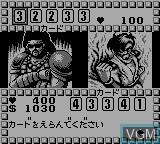 In-game screen of the game Undercover Cops Gaiden - Hakaishin Garumaa on Nintendo Game Boy