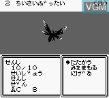 Wizardry Gaiden 3 - Scripture of the Dark