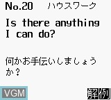 Yoku Tsukawareru Eiken 2 Kyuu Level no Kaiwa Hyougen 333