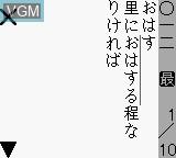 Z Kai - Kyukyoku no Kobun Tango