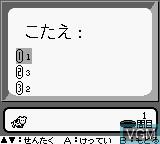 Goukaku Boy Series - Shikakui Atama wo Marukusuru - Keisan no Tatsujin
