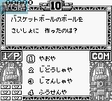 Capcom Quiz