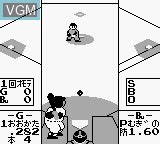 In-game screen of the game Famista on Nintendo Game Boy