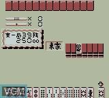 Jissen Mahjong Kyoshitsu