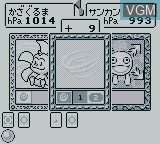 In-game screen of the game Kokiatsu Boy on Nintendo Game Boy