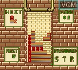 In-game screen of the game Pac-Panic on Nintendo Game Boy