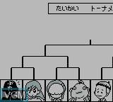In-game screen of the game Pachinko CR Daiku no Gen San GB on Nintendo Game Boy