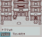 In-game screen of the game Parts Collection 2 on Nintendo Game Boy