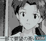 In-game screen of the game Pen Anime Sample 1 on Nintendo Game Boy