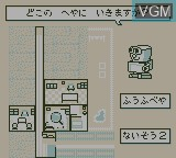 In-game screen of the game Pocket Family on Nintendo Game Boy