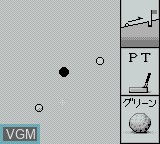 In-game screen of the game Pocket Golf on Nintendo Game Boy