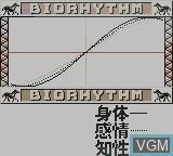 In-game screen of the game Pocket Jockey on Nintendo Game Boy