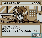 In-game screen of the game Pocket Love on Nintendo Game Boy
