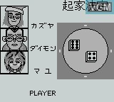 In-game screen of the game Pocket Mahjong on Nintendo Game Boy