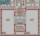 In-game screen of the game Puzzle Nintama Rantarou on Nintendo Game Boy