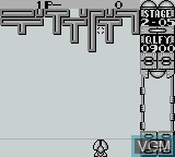 In-game screen of the game Quarth on Nintendo Game Boy