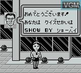 In-game screen of the game Quiz Sekai wa Show by Shoubai!! on Nintendo Game Boy