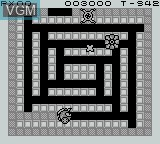 In-game screen of the game 2nd Space on Nintendo Game Boy