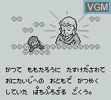 In-game screen of the game Pachinko Saiyuuki on Nintendo Game Boy