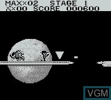 In-game screen of the game Adventures of Star Saver, The on Nintendo Game Boy