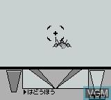 In-game screen of the game Uchuu Senkan Yamato on Nintendo Game Boy