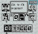 In-game screen of the game Uno - Small World on Nintendo Game Boy