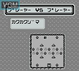 In-game screen of the game Gameboy Wars on Nintendo Game Boy