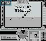 In-game screen of the game X - Xekkusu on Nintendo Game Boy