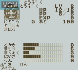 In-game screen of the game Another Bible on Nintendo Game Boy