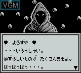 In-game screen of the game Aretha III on Nintendo Game Boy