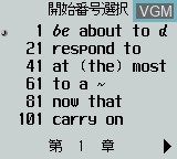 In-game screen of the game Eijukugo Target 1000 on Nintendo Game Boy