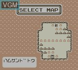 In-game screen of the game Gameboy Wars Turbo on Nintendo Game Boy