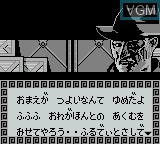 In-game screen of the game Janshirou 2 on Nintendo Game Boy