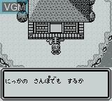 In-game screen of the game Kitarou on Nintendo Game Boy