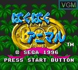 Title screen of the game Baku Baku Animal - Sekai Shiikugakari Senshu-ken on Sega Game Gear