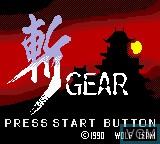 Title screen of the game Zan Gear on Sega Game Gear
