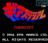 Title screen of the game Gear Stadium on Sega Game Gear