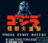 Title screen of the game Godzilla - Kaiju Dai Shingeki on Sega Game Gear