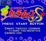 Title screen of the game Bishoujo Senshi Sailor Moon S on Sega Game Gear
