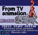 Title screen of the game From TV Animation - Slam Dunk - Shouri heno Starting 5 on Sega Game Gear