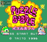 Title screen of the game Puzzle Bobble on Sega Game Gear