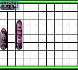 Menu screen of the game Battleship on Sega Game Gear