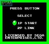 Menu screen of the game Bubble Bobble on Sega Game Gear