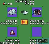Menu screen of the game Fantasy Zone Gear on Sega Game Gear