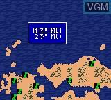 Menu screen of the game Zan Gear on Sega Game Gear