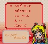 Menu screen of the game Bishoujo Senshi Sailor Moon S on Sega Game Gear