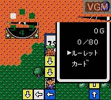 Kuni-chan no Game Tengoku